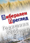 cover librev yearbook 2009 2 thmb