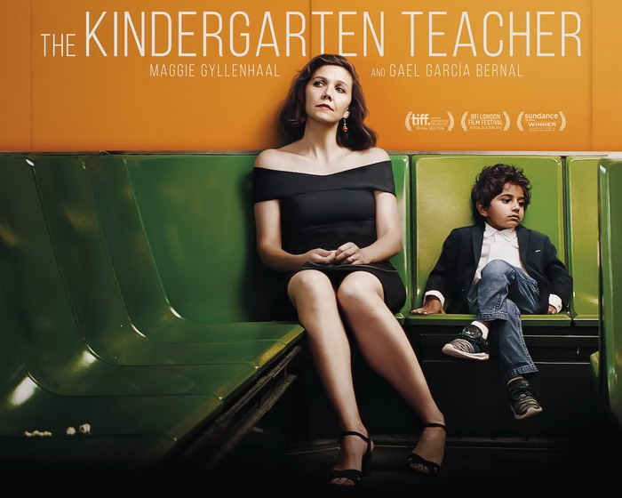 2019 09 The Kindergarten Teacher