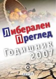 Librev Yearbook 2007 cover thmb