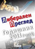 Librev Yearbook 2011 1 cover thmb